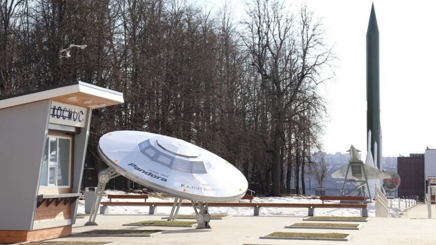 Названа очередная дата открытия Музея космонавтики в Калуге