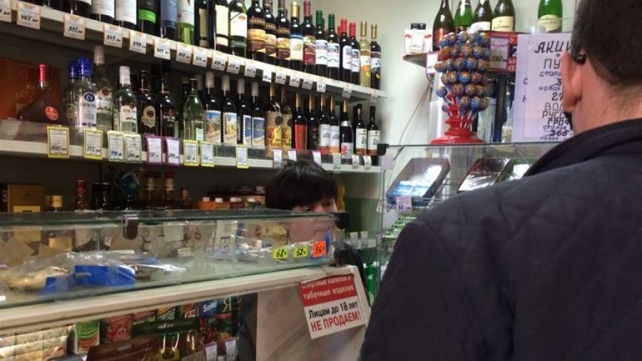 """Новый обман мошенников: они """"ловят"""" обнинских продавцов за продажу алкоголя якобы несовершеннолетним"""