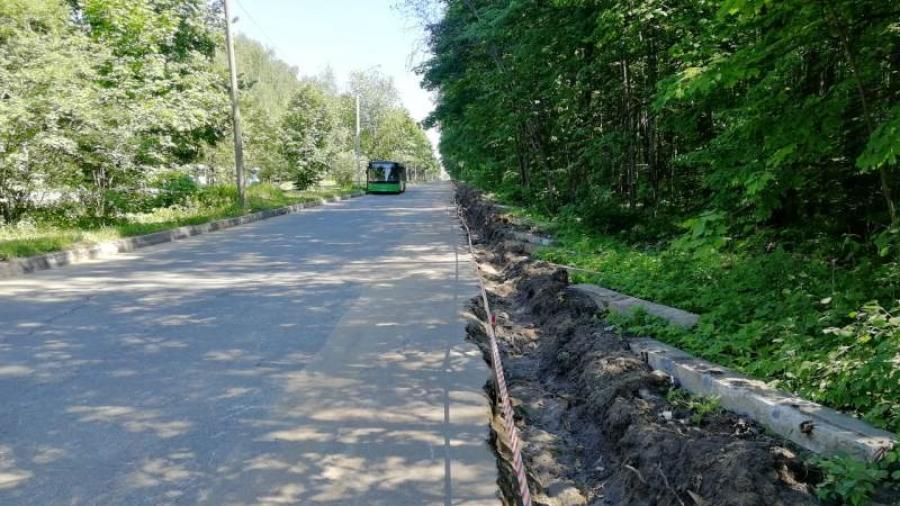 В Обнинске впервые заключен контракт жизненного цикла на ремонт автомобильной дороги — ул. Университетской