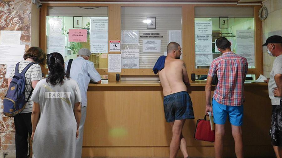 «Невозможно записаться»: жители Обнинска написали коллективное письмо в администрацию города о работе регистратуры КБ №8