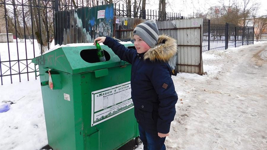 В Обнинске на портале «Активный гражданин» запущен опрос: как горожане относятся к раздельному сбору мусора?