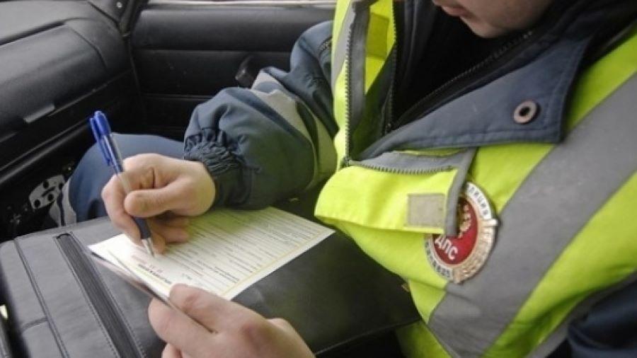 Обнинские полицейские взывают к совести оштрафованных водителей
