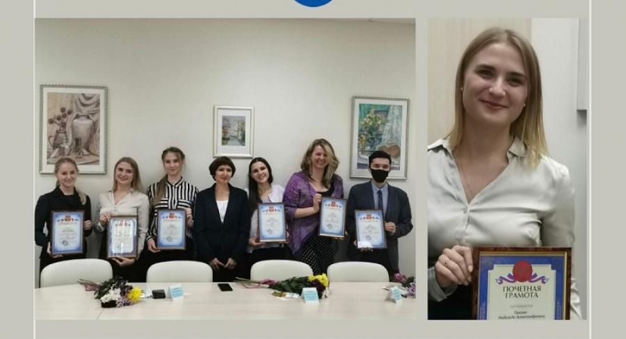 В Обнинске выбрали лучшего молодого учителя