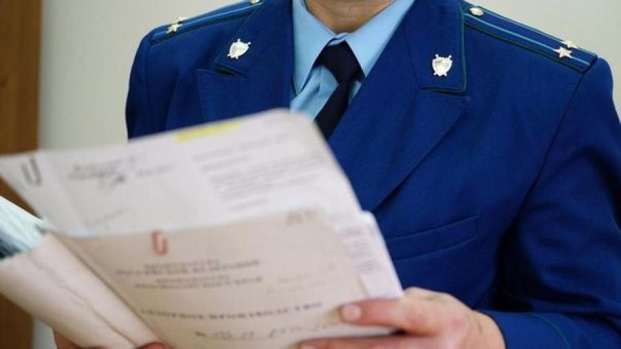 В Обнинске возбуждены уголовные дела против двух УК