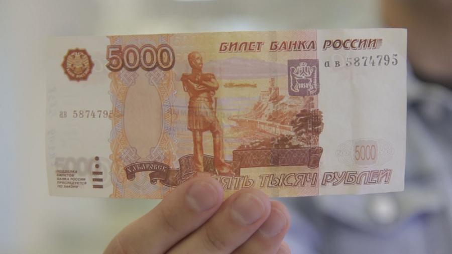 Самые часто встречающиеся в Калужской области фальшивки – купюры номиналом 5 000 рублей