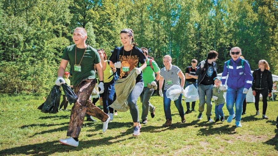 В Обнинске прошли первые «Чистые игры»: их участники собрали в Гурьяновском лесу почти половину тонны мусора!