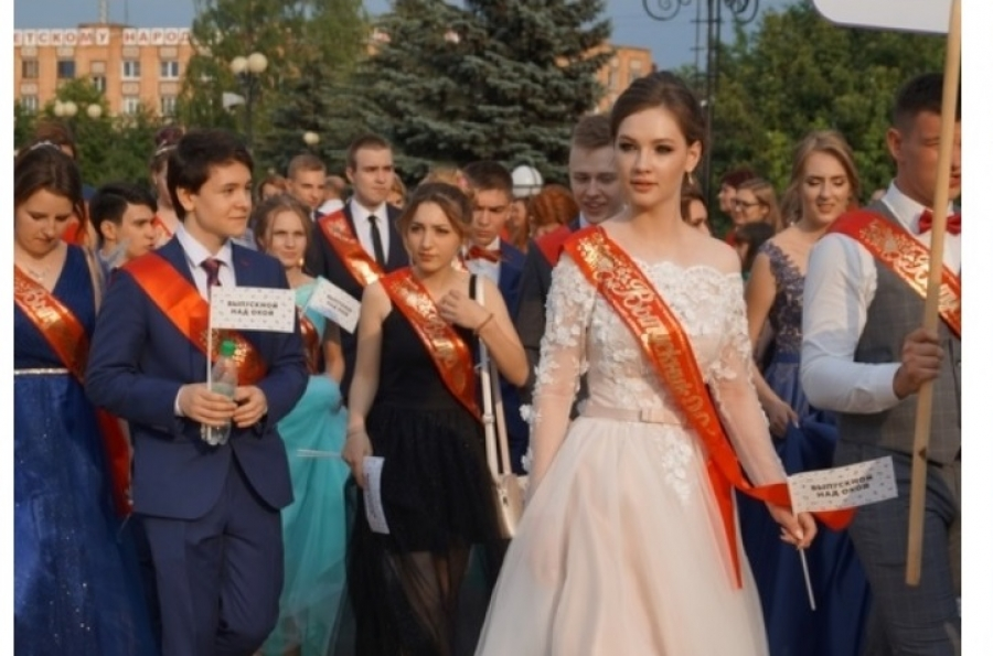 В Обнинске выпускных не будет