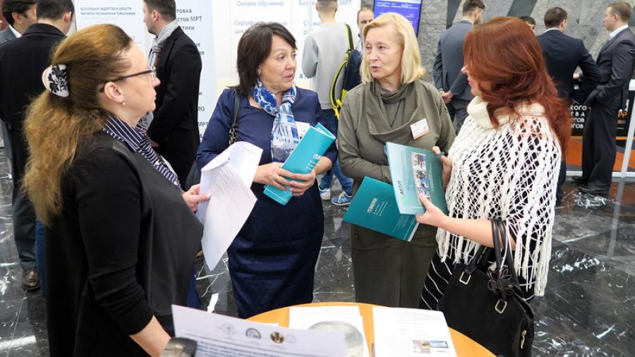 ФЭИ представил свои разработки в области ядерной медицины на конгрессе Российского общества рентгенологов и радиологов