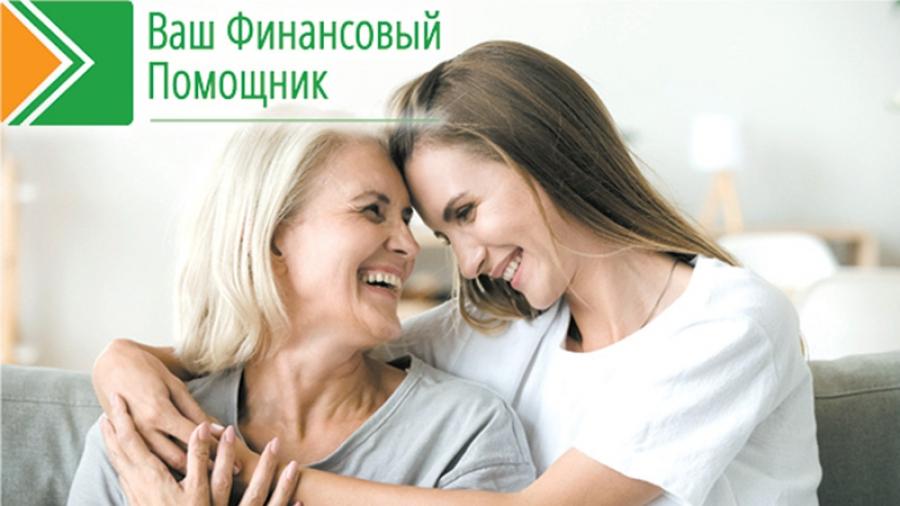 Пенсионеры заслуживают большего! + 15 к пенсии