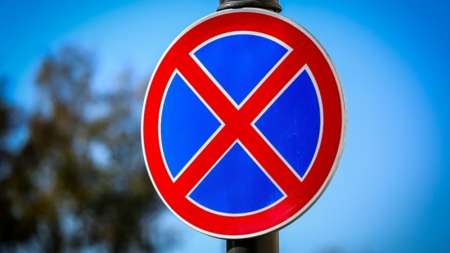 В Обнинске ограничат остановку и стоянку автомобилей на отдельных участках дорог