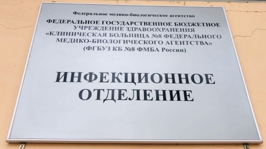 Инфекционный корпус обнинской КБ№8 будет при необходимости оперативно перепрофилирован под ковидный